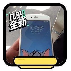 今日神图 | 在闲鱼发现了一个卖手机的人才。。。