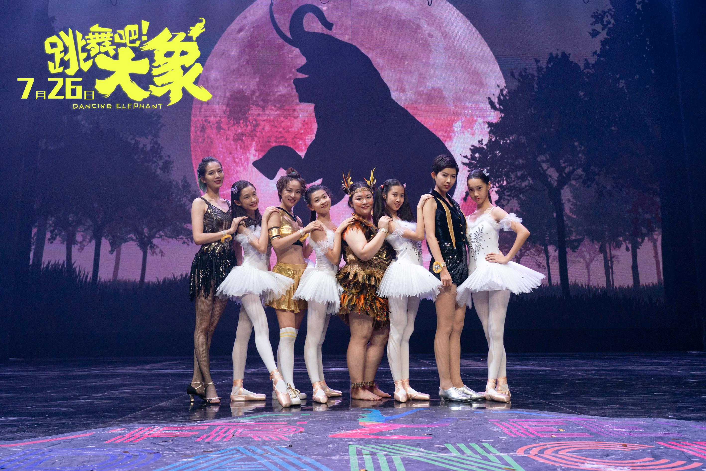 《跳舞吧!大象》发片尾曲MV 张信哲温柔献唱《没资格难过》