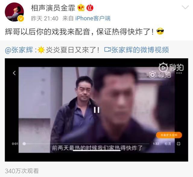 张家辉刘青云同台说相声?逗趣配音打开《扫毒》新世界
