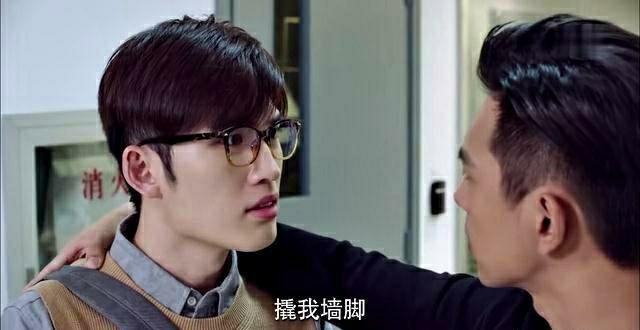 《亲爱的热爱的》变脸后的郑辉判若两人,本性暴露让人怕,谁敢嫁