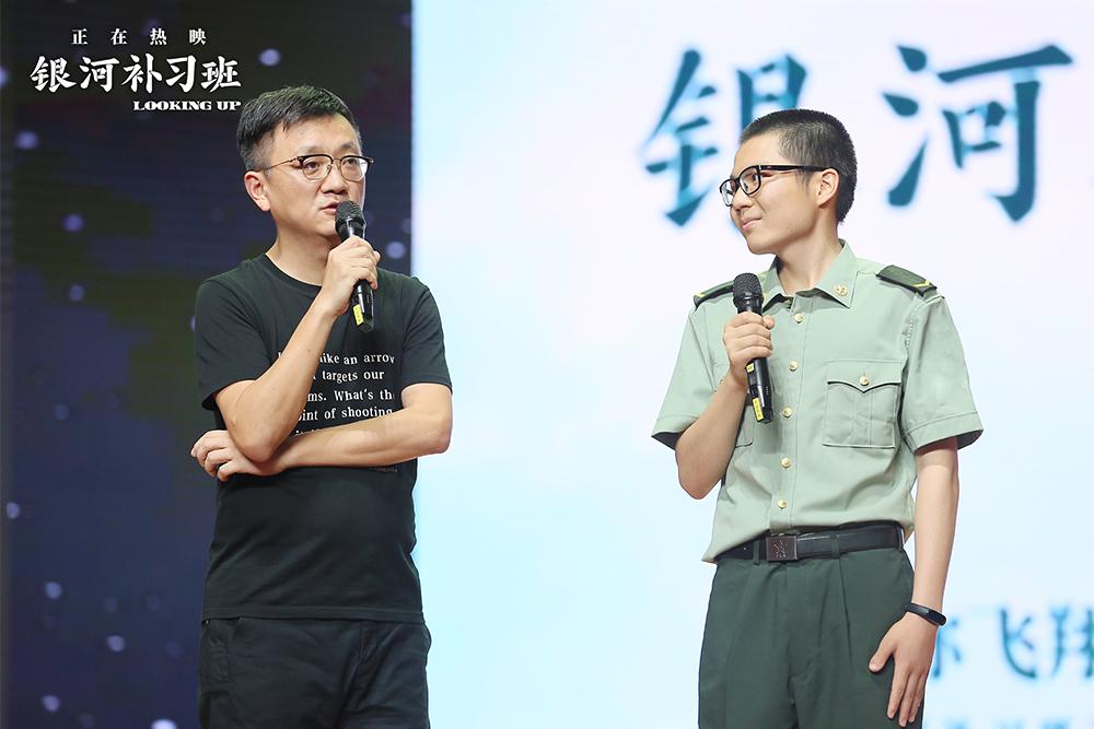 吴京谈出演《银河补习班》十分自豪 邓超俞白眉向航天人致敬