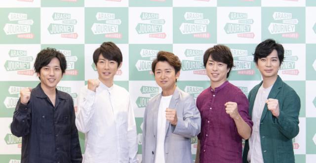 岚20周年精选专辑连续夺冠 更新自身ORICON冠军周数