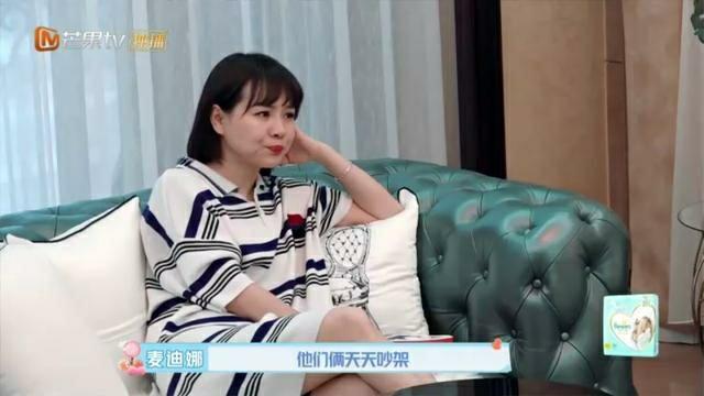 《新生日记》麦迪娜曝于小彤往事引闺蜜翻白眼,厌恶之情溢于言表