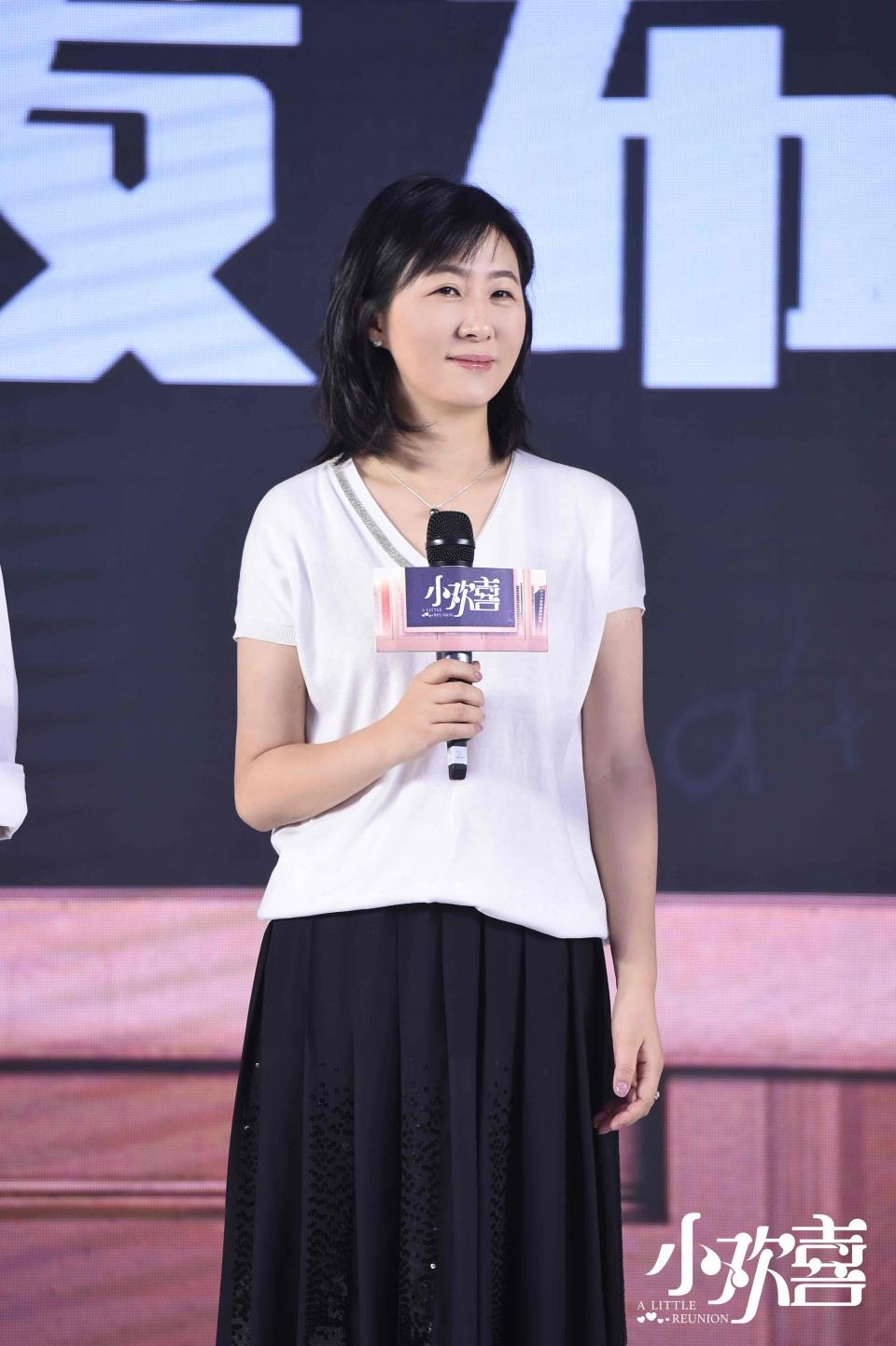 《小欢喜》今日开播  黄磊海清演绎中国式家庭的喜怒哀乐