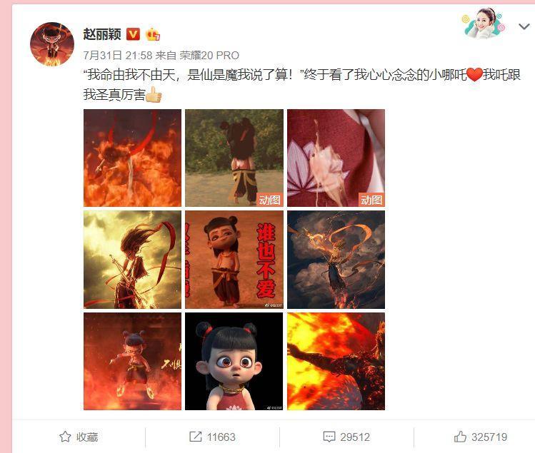 生产5个月后,赵丽颖工作室宣布复工,将定于8月份正式回归