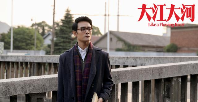《大江大河2》官宣10月中旬开机,网友:王凯的假期又泡汤了