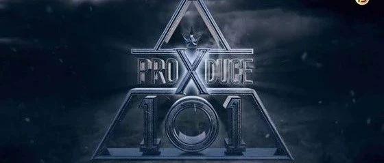 "ProduceX101观众告发节目组""涉嫌投票造假"";YG预告Winner金秦禹将SOLO出击;ITZY携新歌《ICY》首次亮相"