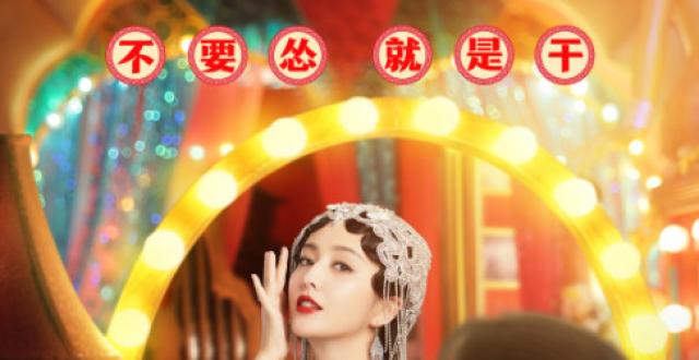 小岳岳担心主演新片会拖别人后腿,听听女主佟丽娅怎么说