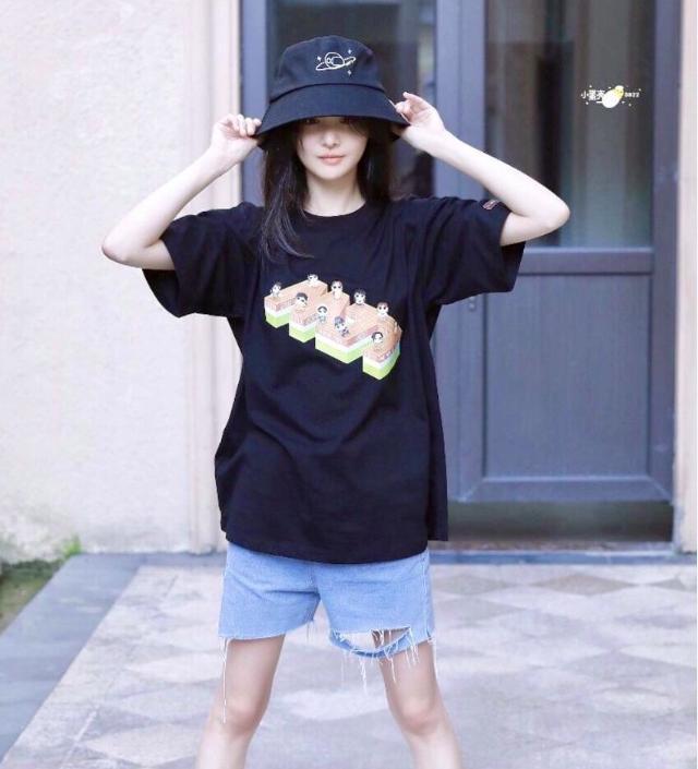 郑爽开网店卖衣服,一件T恤319元,网友:成本只要20