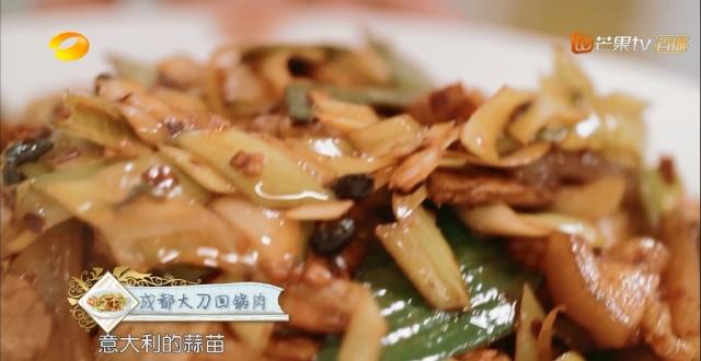 何以解忧唯有暴瘦!一盘回锅肉,杨紫减肥只吃一片,王俊凯大口吃