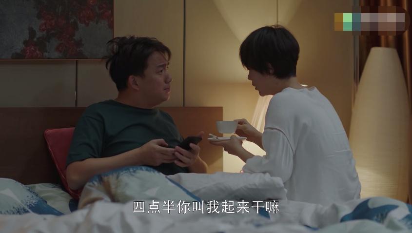 《小欢喜》太真实了,宋倩打压式教育太可怕,最心疼的是季杨杨