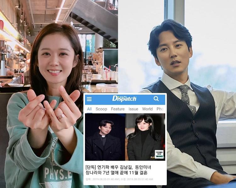 韩媒遭恶搞合成假新闻 张娜拉金南佶否认相恋结婚报道