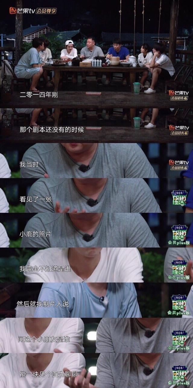 《上海堡垒》鹿晗畅谈科幻未来,大家的注意力却在他脸上