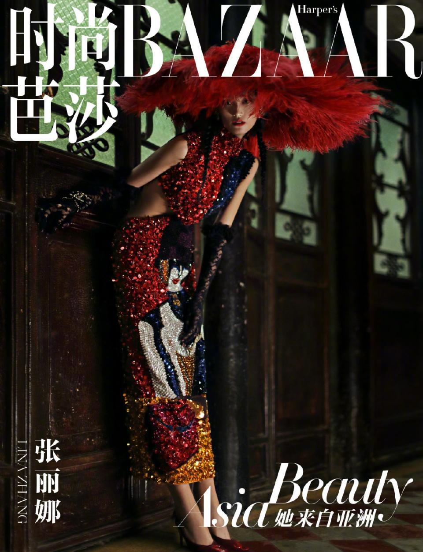 中日韩三国的超模登上芭莎金九封面