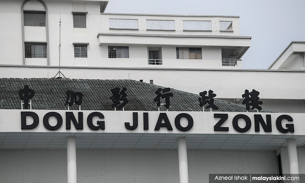 Dong Zong to meet Muhyiddin over deregistration by Johor ROS