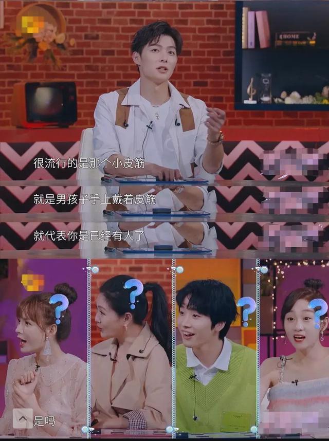 张铭恩、徐璐抢在七夕前宣布恋情,高调发糖之后将情侣档录新综艺