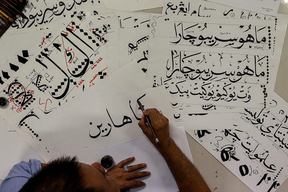 No extension given on Jawi writing implementation on premises in Pahang, says local govt chairman
