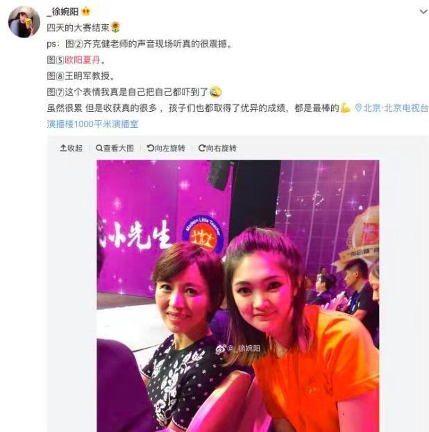 曝42岁央视主持欧阳夏丹近照,妆容变化大网友直呼认不出