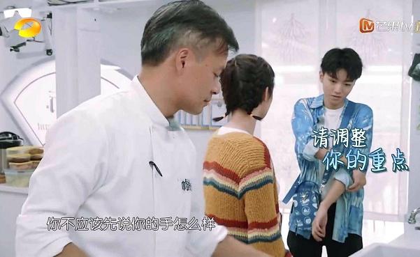 王俊凯因档期原因,或将退出《中餐厅》录制,替补嘉宾不被认可?