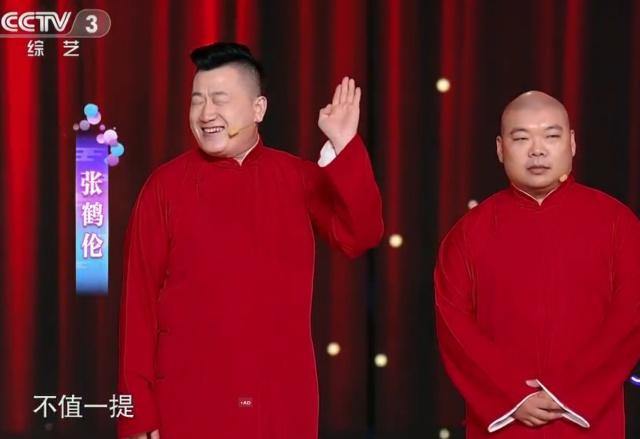 """张鹤伦亮相央视""""七夕""""晚会掌声雷鸣,现场效果燃爆,不输张云雷"""