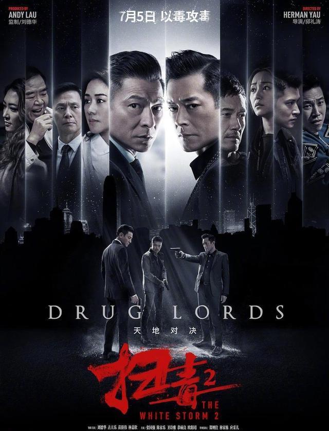 香港电影《扫毒2》撤出金马奖:古天乐美梦难圆,刘德华损失不大