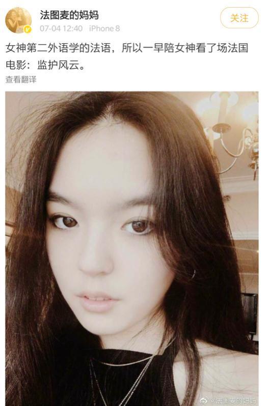 李咏17岁女儿法图麦晒街拍,穿吊带穿着清凉,腰上纹身抢镜