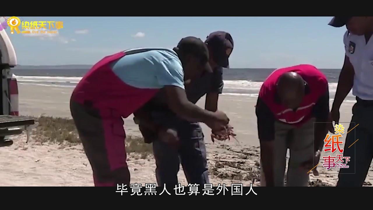 为什么中国女人都喜欢嫁给外国人呢,特別是黑人?