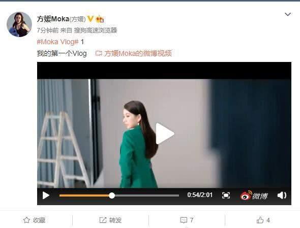 郭富城老婆方媛发布首支vlog,转型为时尚达人,过得相当洒脱