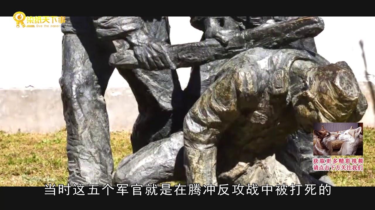 日本人一直想毁掉的一个中国墓地,只因为墓碑上刻的两个字!