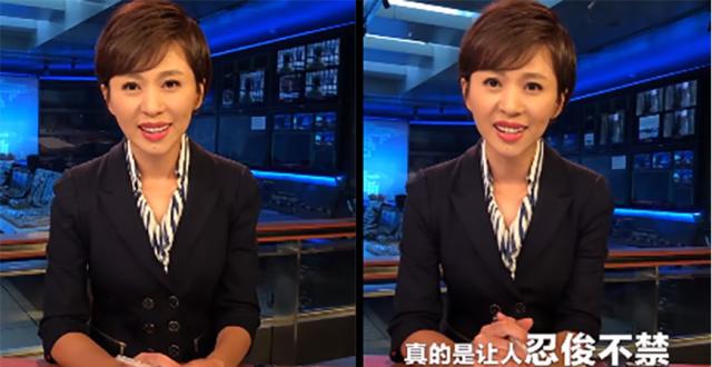 台湾有人说大陆人连榨菜都吃不起了 欧阳夏丹:真让人忍俊不禁