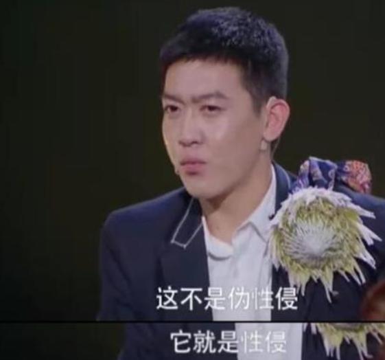 """郭麒麟谈7岁被大叔""""性骚扰"""",郭麒麟:难道是对我的惩罚吗?"""