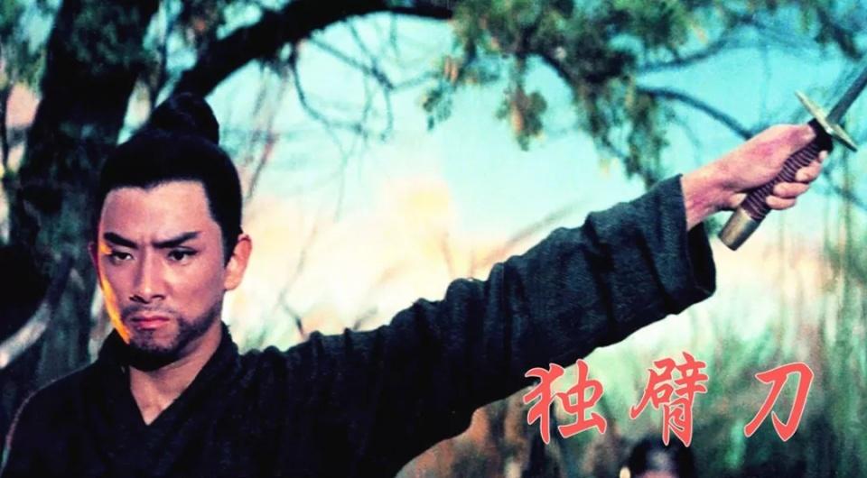他曾是功夫巨星被林青霞迷恋,二婚惨遭背叛,如今靠插管维生