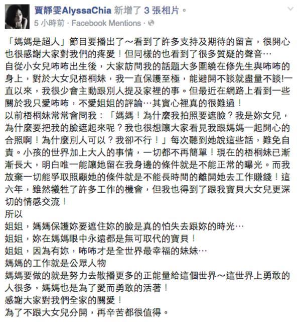 贾静雯开心晒「Bo妞出生照」!前夫却突然公开「这张照片」却被网友骂翻,真的太自私了!
