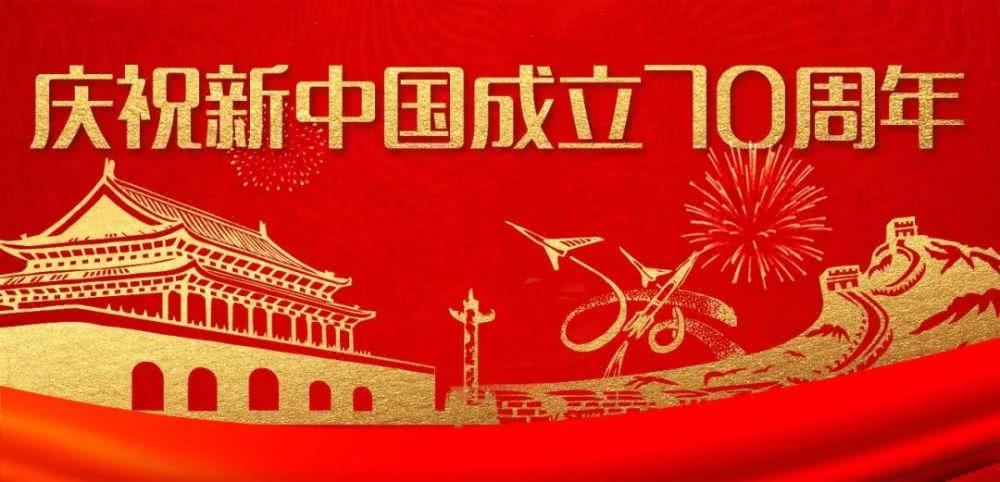 唱响《站在草原望北京》 献礼祖国70华诞