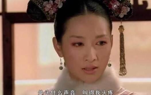 甄嬛传:安陵容怀孕后,为何皇帝走前总喜欢拍她的肚子?太现实了