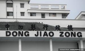 Dong Jiao Zong to hold a Chinese Organisation Congress on Jawi script lessons