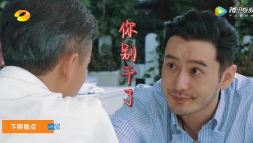 《中餐厅》林述巍被开除,黄晓明选新主厨,无奈只能做面条待客