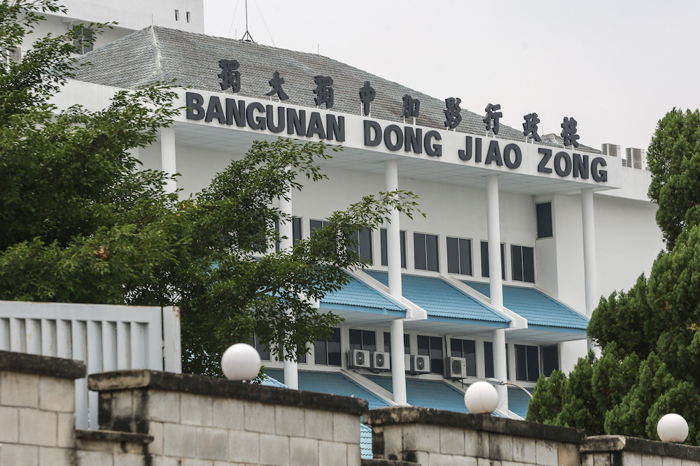 Police: Gamis protest against Dong Zong tomorrow against assembly law