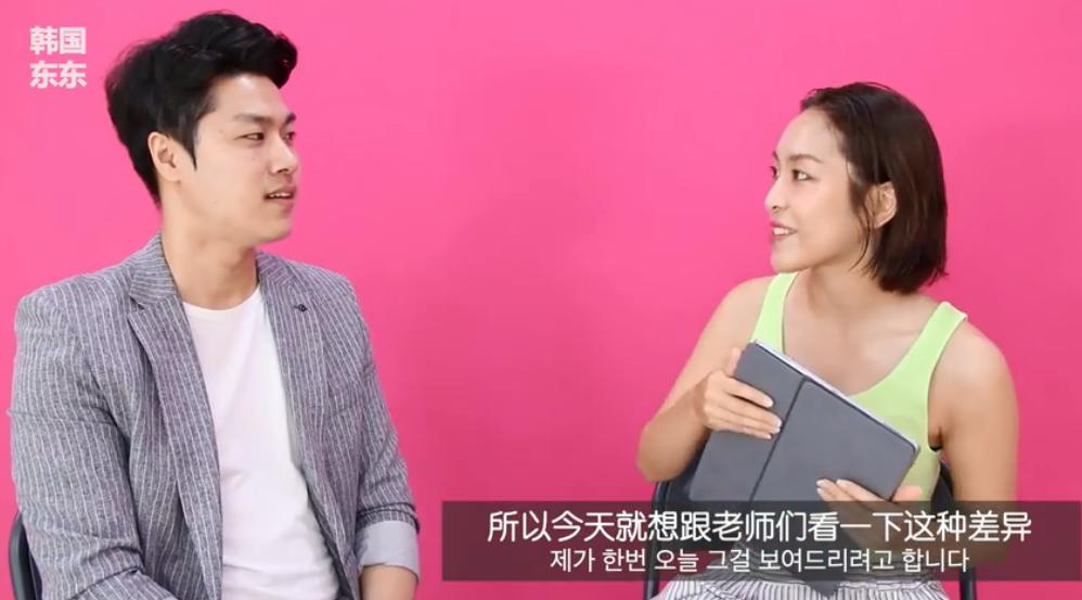 韩国培训师看回国偶像包装,张艺兴让女老师喊OMG,他却成笑料