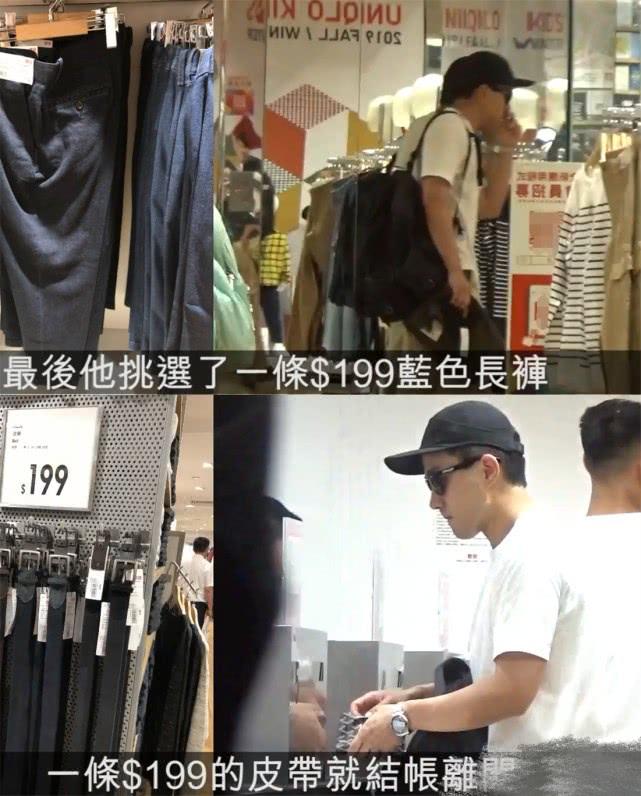 杨幂被传恋情后刘恺威落寞现身,身家5亿买衣服不超过300元