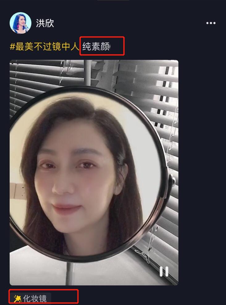 """洪欣也被""""网红滤镜""""坑了,晒素颜自拍竟撞脸袁咏仪"""