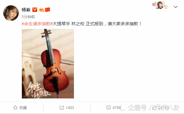 杨紫肖战宣布好消息,粉丝看见激动到手抖,终于等到这一天!