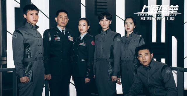 上映仅一周!《上海堡垒》彻底从院线消失,最终票房成绩令人尴尬