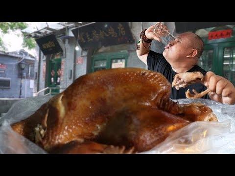 【吃货请闭眼】每天只卖4小时的扒鸡?鸡胗要提前预定?有人一口气买500斤?