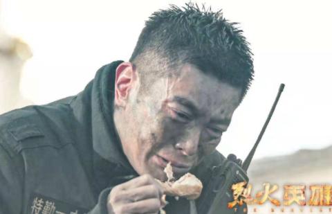 烈火英雄演员片酬,杨紫零片酬,黄晓明六千万,杜江却让人很意外