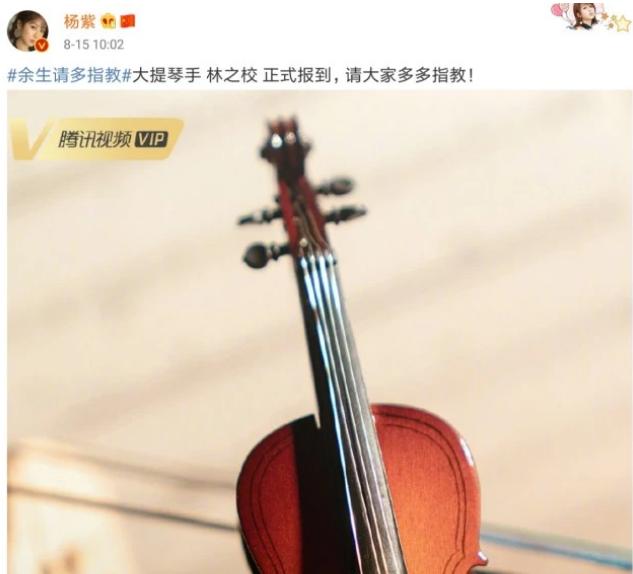 杨紫宣传新剧《余生》,含大量亲密戏备受期待,真为李现感到不值