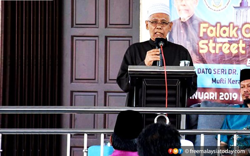 Let Shia Muslims practise faith in private, says Penang mufti