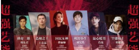 肖战刘昊然合作新综艺,五大男神守护女神,看到这个女神:酸了