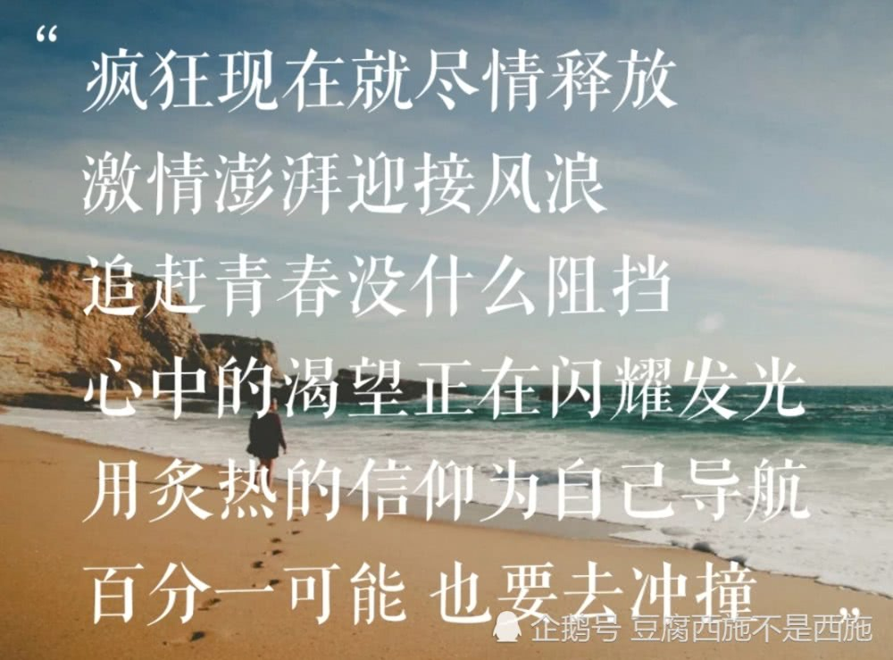 无限王者团新歌《不惧、浪》上线,陆思恒、小豆子等为其跳舞!