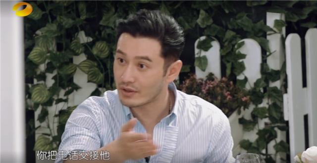《中餐厅3》:黄晓明为什么道了歉还是被骂?他完全没找到重点